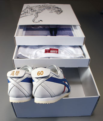 sports shoes 8ba4e c0039 Onitsuka Tiger 60th anniversary limited edition trainer ...