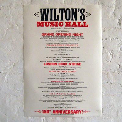 Wilton Music Hall