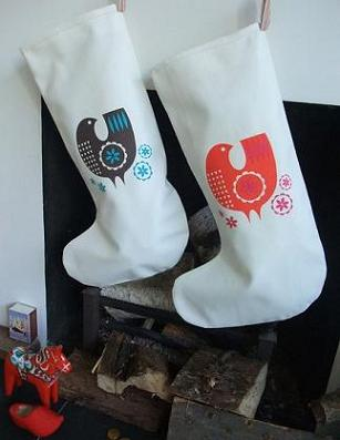 R&G christmas stocking
