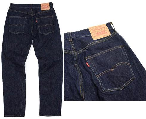 Levi Vintage 1966 501 jeans