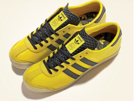 adidas limited edition trainers