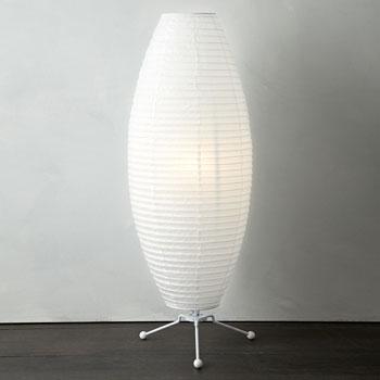 Johnlewis_lamp