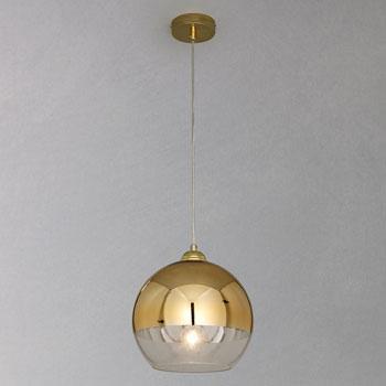1970s style celeste ceiling light at john lewis retro to go celeste3 aloadofball Images