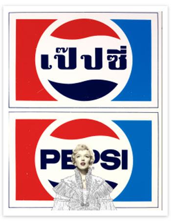 Marilyn-on-pepsi