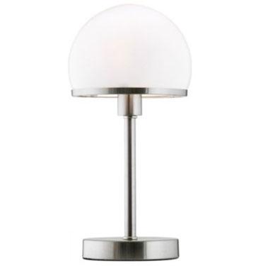 Hannau art deco-style table lamp at B&Q - Retro to Go