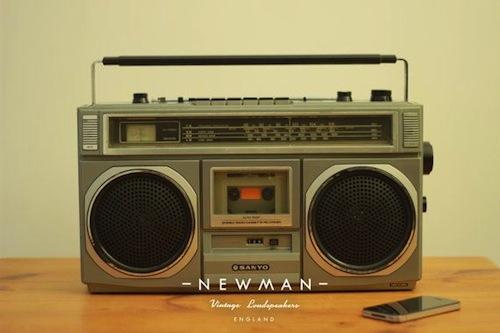 Newman ghetto