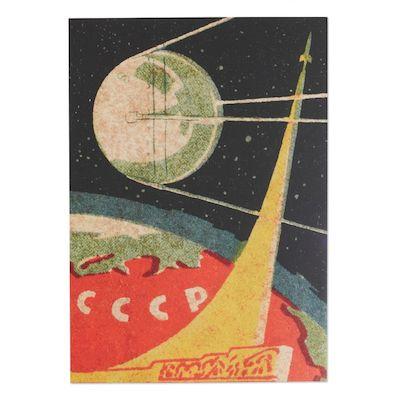 Cosmonauts exhibition poster