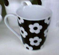 Quant_mug