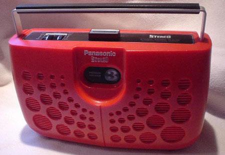 Panasonic_8track
