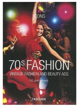 70sfashion