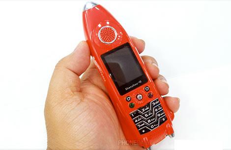 Rocketphone1