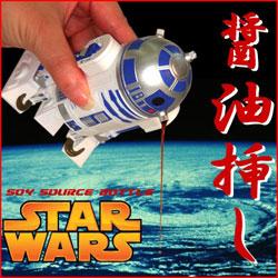 R2_soy