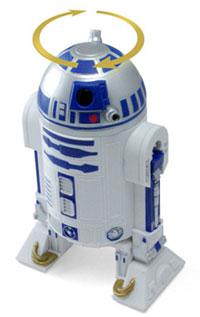 R2_pepper