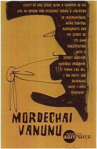 Mec_mordechai_med