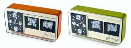 Gamago_clock