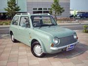 Nissan_pao